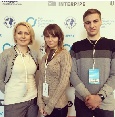 Академія на Young Scientist Conference