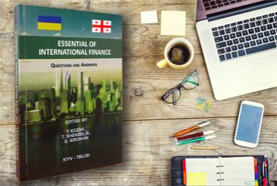 Essential of International Finance: Questions & Answers